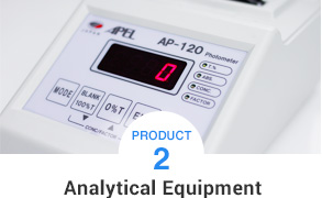 Analytical Equipment